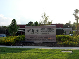 New Tampa Recreation Center sign